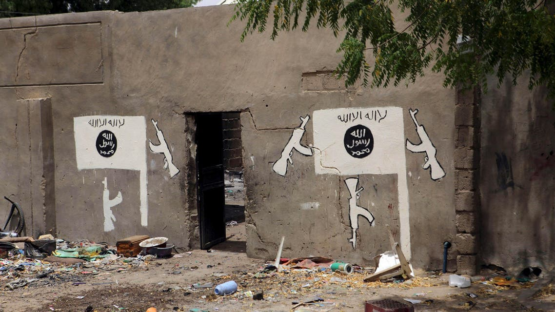 A wall painted by Boko Haram is pictured in Damasak March 24, 2015. (Reuters)