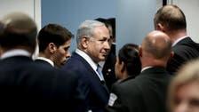 Netanyahu: Iran 'preparing another Holocaust'