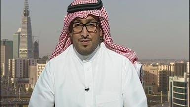 الكثيري للعربية: رؤية 2030 دفعت عجلة المشاريع السعودية