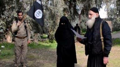 العراق.. داعش يرجم امرأة و20 شابا حتى الموت بالموصل