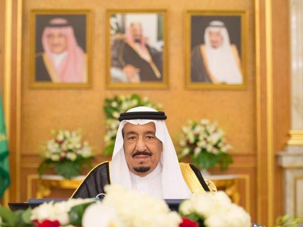 السعودية: نرفض محاولات إيران تسييس فريضة الحج