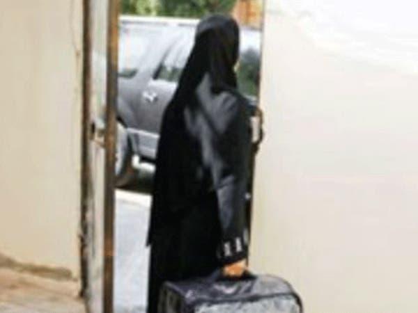 السعودية.. 85% من قضايا البنات هروب وعنف أسري