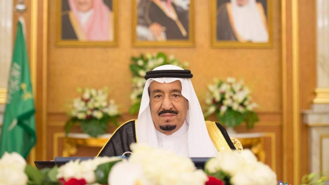 King Salman (Photo: Saudi Press Agency)