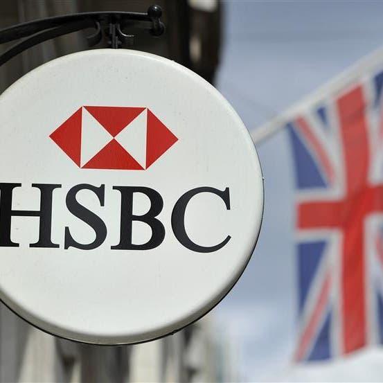 HSBC يفرض تعتيما إعلاميا في مواجهة فضيحة ضخمة