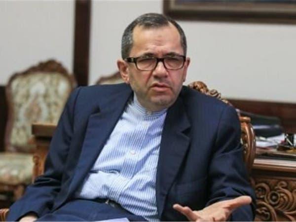 """إيران """"غير راضية"""" عن تنفيذ الاتفاق النووي"""
