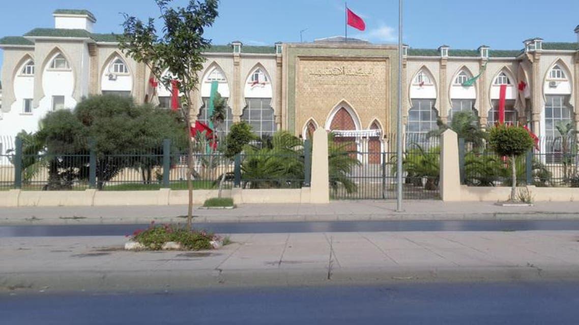 محكمة المغرب