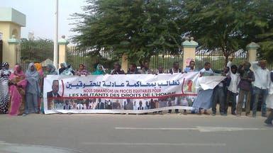 الاتحاد الأوربي يهتم بقضية حقوقي موريتاني