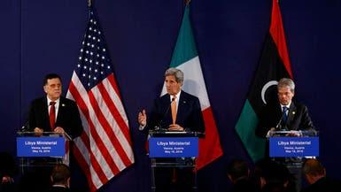 حكومة الوفاق الليبية ترحب باستعداد قوى كبرى لتسليحها