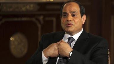 السيسي يبحث جهود تنفيذ برنامج الملك سلمان لتنمية سيناء