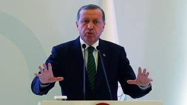 أردوغان يدعو ملايين الأتراك إلى تظاهرة ضد الانقلاب