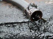 قطاع النفط في تكساس يناشد ترمب بإعادة استقرار سوق النفط