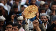 $4 bln 'missing' from Yemen's Central Bank
