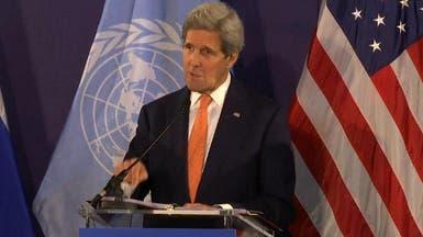 كيري يعلن أغسطس موعداً لبدء مرحلة انتقالية في سوريا