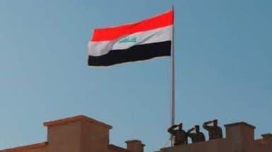 العراق.. استعادة الرطبة وتحرير المحتجزين لدى داعش