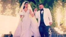 Former Miss USA Rima Fakih weds in Lebanon