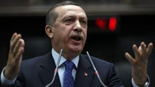 Turkish presidential spokesman rules out change in counter-terror law