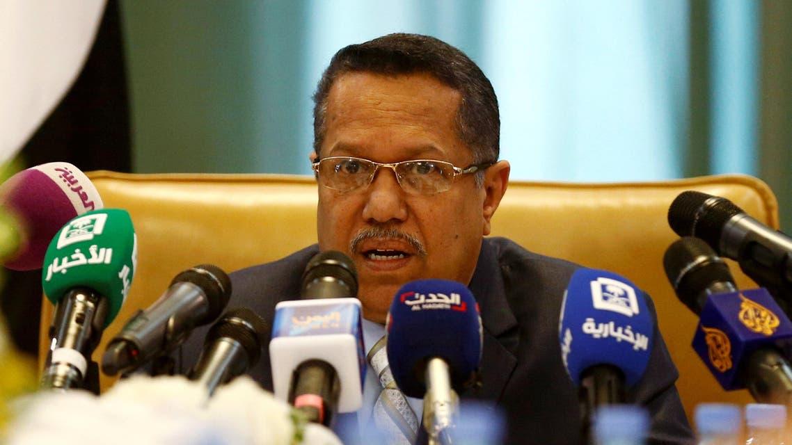 yemeni pm dagher reuters