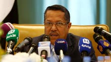 Yemeni PM rejects Houthis' proposal for unity govt