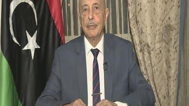 رئيس مجلس النواب الليبي: اجتماع فيينا زاد الشقاق