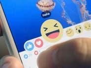 فيسبوك.. وجهك بدل الرموز التعبيرية