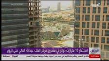 Saudi to rescue financial district