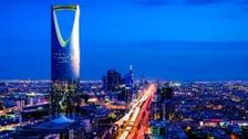 الاتحاد الأوروبي يدين محاولة ميليشيات الحوثي الهجوم على الرياض