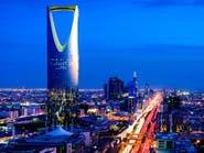 السعودية رخصت لـ10 شركات أجنبية في النصف الأول