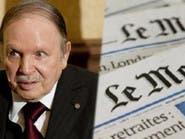 """بوتفليقة يقاضي صحيفة """"لوموند"""" الفرنسية لإساءتها له"""