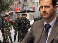 الأسد يتربّص بروّاد المقاهي لتعويض نقص جنوده