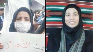 إيران.. اعتقال ناشطة أهوازية بمجال البيئة