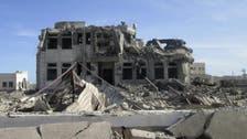 یمن کے شہر المکلا میں دو خودکش حملے، 9 ہلاک