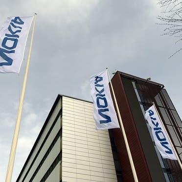 نوكيا تلحق بركب الشركات وتلغي ثلث وظائفها في فرنسا