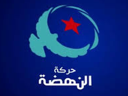 """وزير تونسي: """"النهضة"""" تعيش بأموال غير قانونية"""