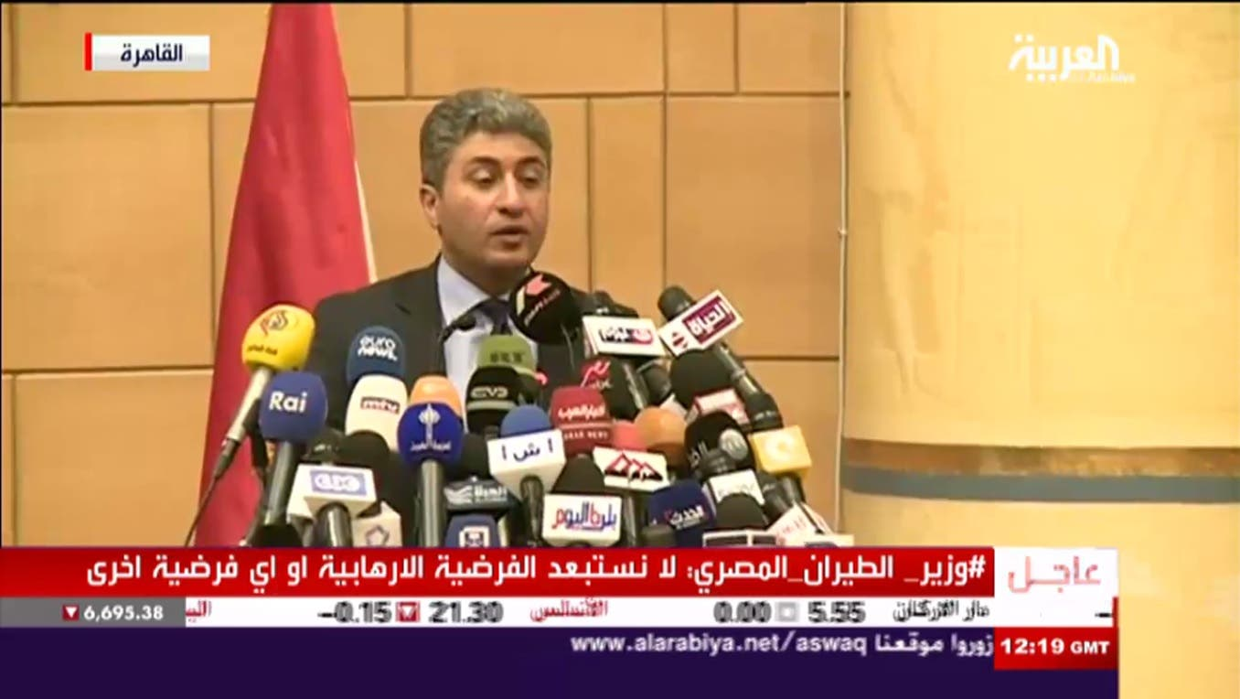 Egypt's Minister of Aviation Sherif Fathy was applauded for returning to Cairo from Saudi city Jeddah and holding a press conference in both Arabic and English. (Al Arabiya)