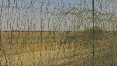 السعودية:القبض على متسلل زرع ألغاما على الحدود مع اليمن