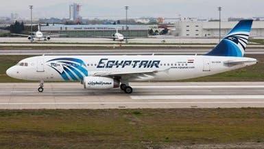 مصر للطيران توقف رحلاتها مع المغرب