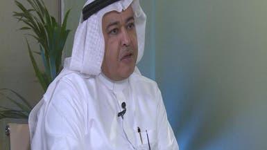 """STC: الاقتصاد الرقمي من أبرز عناصر """"رؤية السعودية 2030"""""""