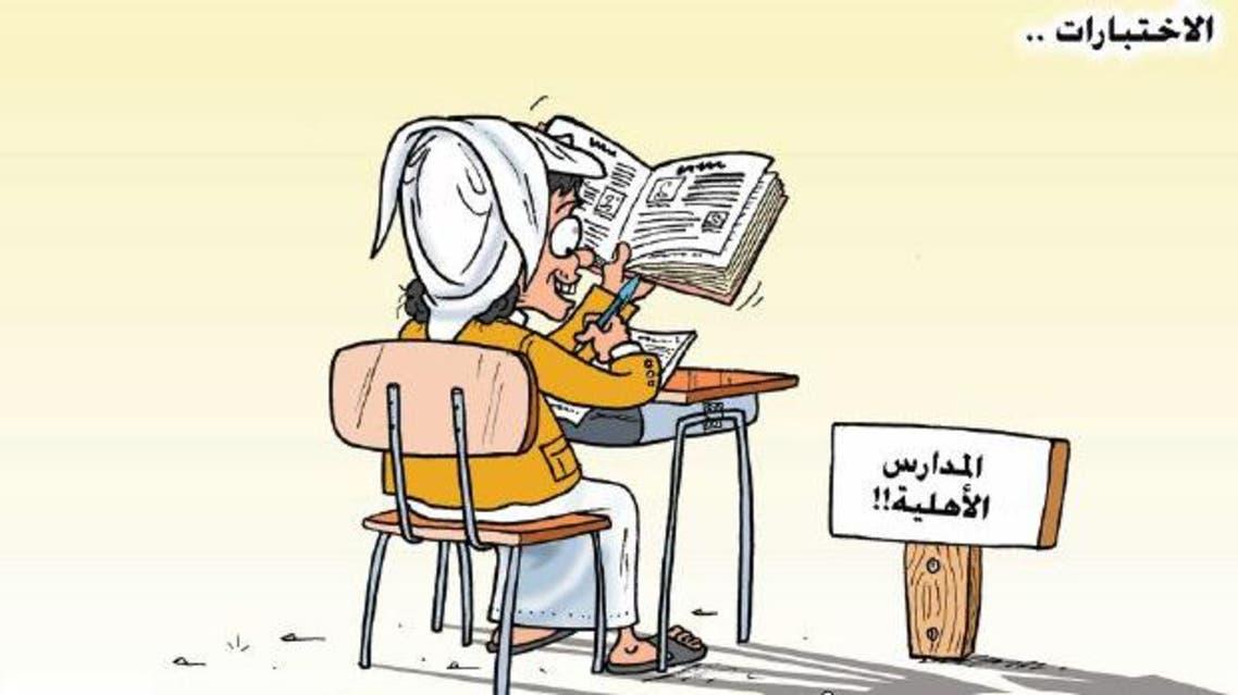 ناصر خميس - الحياة
