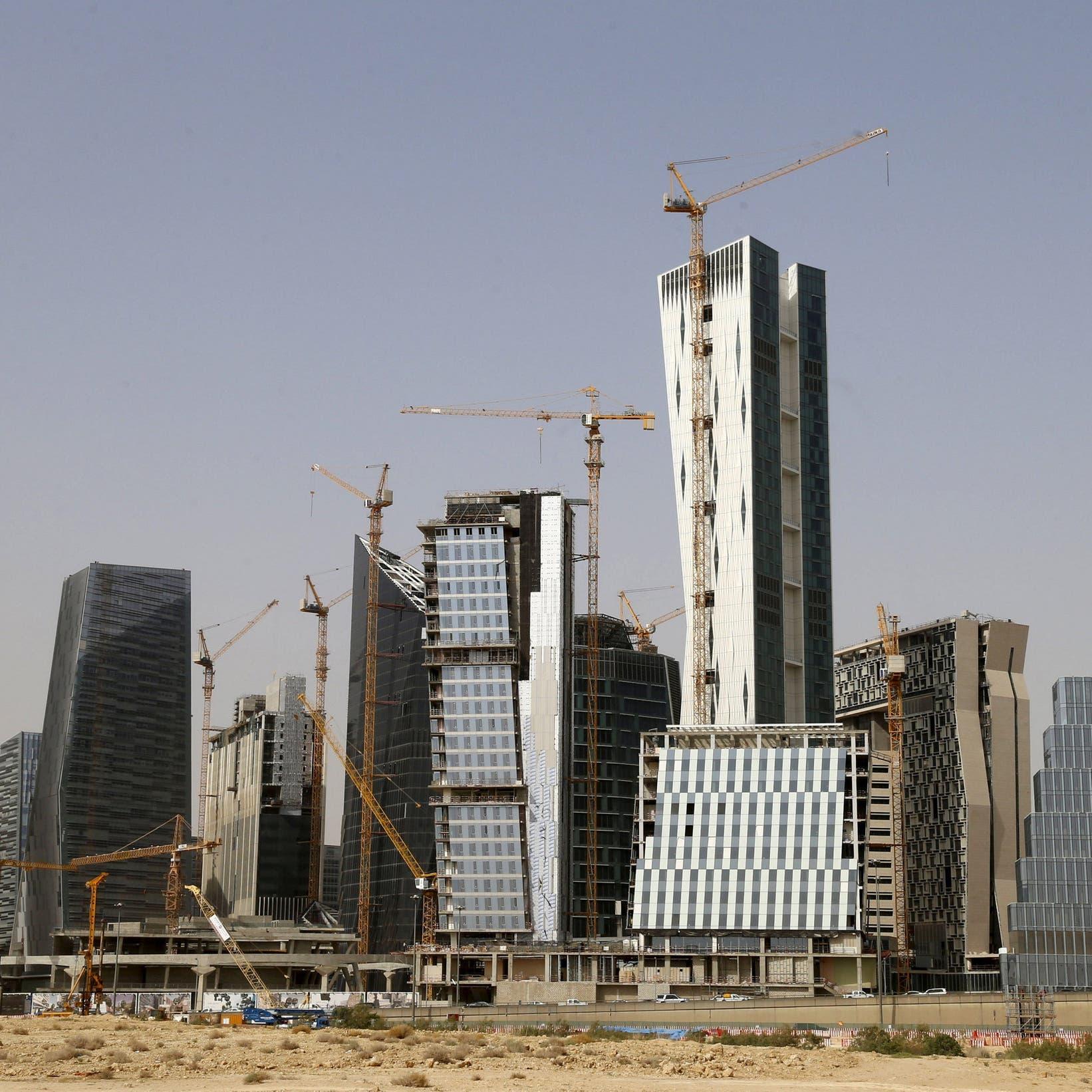 Saudi Arabia on Path of Development