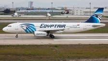 رفع الحظر عن الأجهزة الإلكترونية بالرحلات المصرية للندن