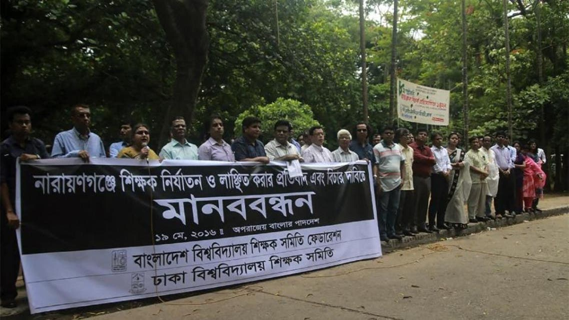 Thousand of teachers took to the streets across Bangladesh to protest against a lawmaker's punishment of a headmaster falsely accused of insulting Islam