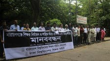 Bangladesh teachers protest penance for 'Islam insult'