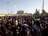 إطلاق الغاز المسيل للدموع لتفريق متظاهرين وسط بغداد