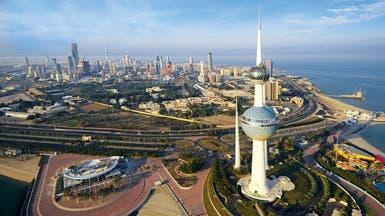 مليارا دولار أدوات دين لسد العجز بالكويت منذ بداية 2016