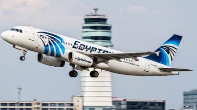 حادث الطائرة يهدد بانهيار السياحة في مصر وكسادها عربيا