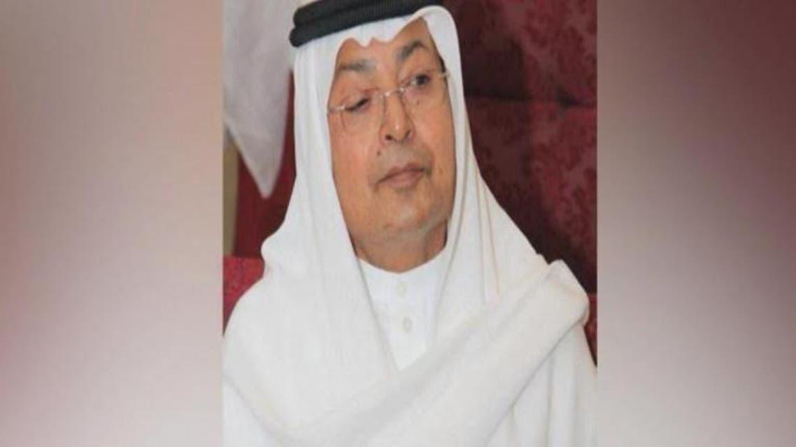 al-sanad