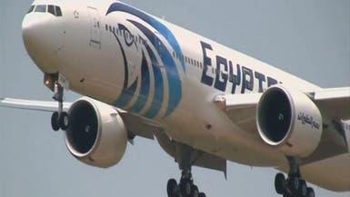 رئيس مصر للطيران: نثق في الطائرة والطيار
