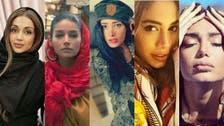 Meet the Instagram models Iranian revolutionary guards fear
