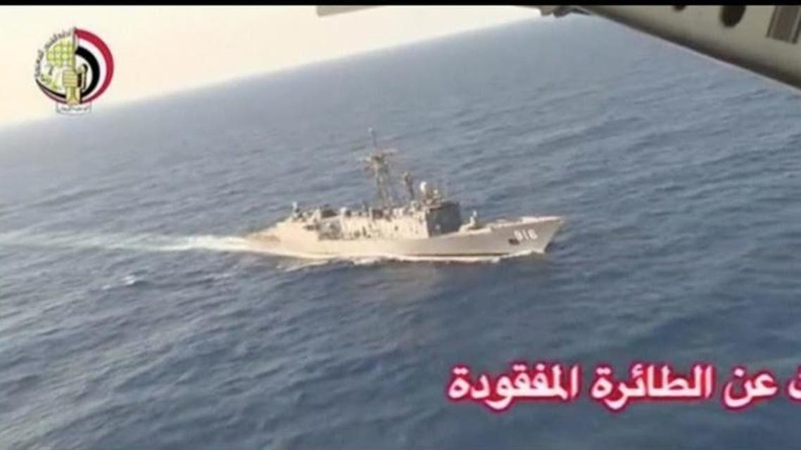 The navy has been also sweeping the area looking for the plane's black box, the military said in a statement. REUTERS EGYPTAIR