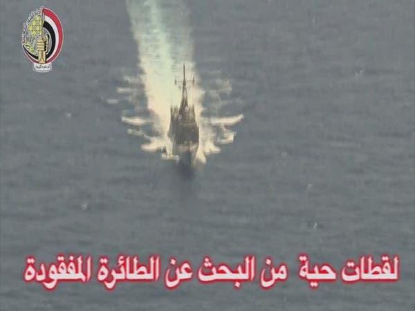 فيديو لعمليات البحث عن الطائرة المصرية المنكوبة